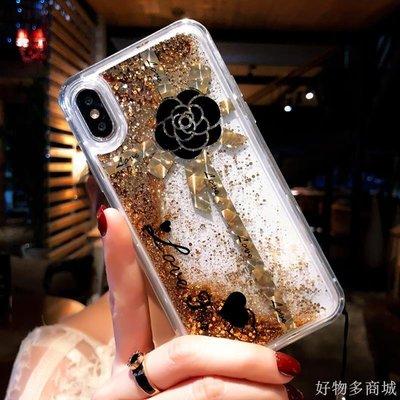 好物多商城 閃粉液體蘋果x手機殼7plus軟硅膠邊iphone8plus潮牌6splus韓國新款女