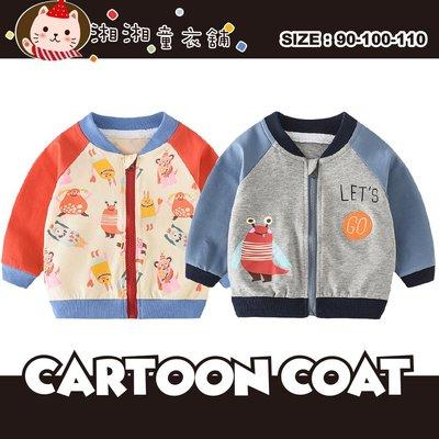 湘湘童裝童衣舖【F0315】韓版 男童 女童外套 小童洋氣外套 嬰幼兒造型外套 棒球服外套