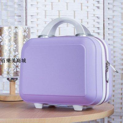 精選 14寸化妝包小號便攜韓小方包簡約可愛大容量收納包公主手提化妝箱