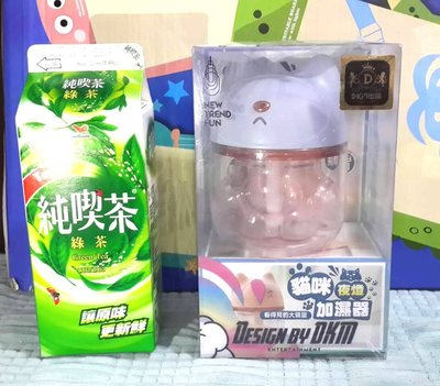 Cat Claw Humidifier USB Night Light Cool Mist No Noise Gift