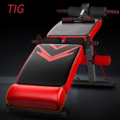 1 TIG系列:折疊仰臥板/啞鈴/腹肌訓練/仰臥起坐板/健腹輪/健身/臂力器//啞鈴椅/馬甲線/跑步機/單槓/踏步機/拉筋板