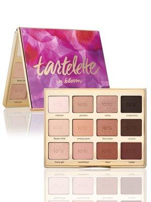 缺貨 勿下單 tarte tartelette 2 in bloom palette 12色眼影盤