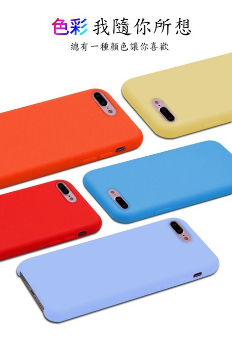 【熱銷新款】液態矽膠保護套 iPhone X iX i10 矽膠保護套 砂粉簡約 保護殼防摔軟殼
