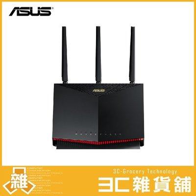 【公司貨】 華碩 ASUS RT-AX86U 雙頻 WiFi 6 (802.11ax) 電競無線路由器