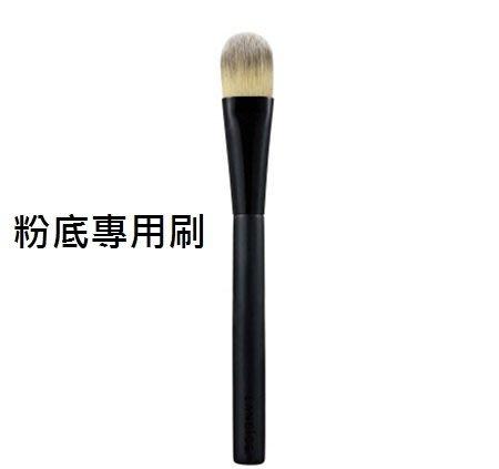 韓國aritaum粉底刷〞-『韓妝代購』〈預購〉