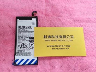☆《電池膨脹 掉電快》全新 三星 Samsung A5 2017 SM-A520F/DS 內建電池 更換內置電池