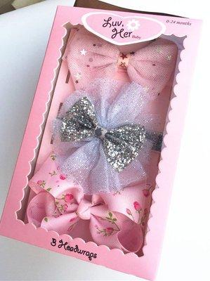 ☆草莓花園☆女童髮帶 女寶寶頭飾 嬰兒頭飾 新生婴兒禮品 滿月周歲拍照髮帶禮盒 花色禮盒3 附精美外盒
