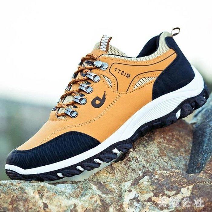 戶外登山鞋男士運動鞋防滑男鞋韓版潮鞋防水鞋子zzy7561