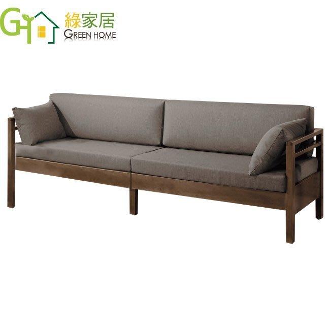 【綠家居】西哥柏 時尚亞麻布實木四人座沙發椅組合(二色可選)
