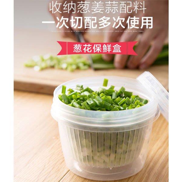 277小舖 水果蔥花保鮮盒 廚房薑蒜收納盒 冰箱便攜塑膠圓形瀝水密封盒 瀝水盒 保鮮盒