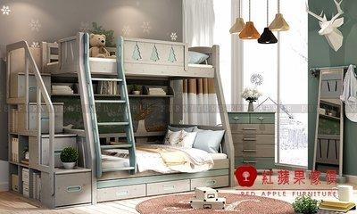 [ 紅蘋果傢俱 ]LOD-602 兒童系列 雙層床 上下床 床架 床組 數千坪展示