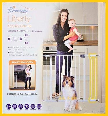 【Costco好市多-現貨】Dreambaby 雙向安全門/安全圍欄_家有幼兒寵物者必備
