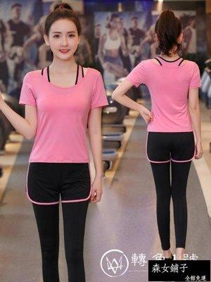 限時免運 運動套裝 瑜伽服女新款專業跑步健身房初學者速干珈【森女鋪子】
