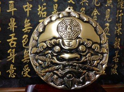 【靜福緣】高級精品銅製 台灣製 6寸 『獅頭鏡』金色/古銅色獅咬劍八卦鏡 化煞鎮宅避邪