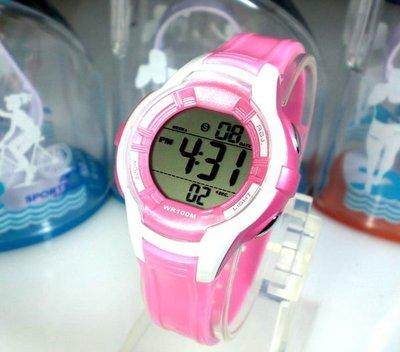 【JAGA】冷光電子錶 超人氣電子錶 上班族 學生 禮品 生日禮物 附錶盒&地球儀鐘錶【全國最低價↘420】M994-4