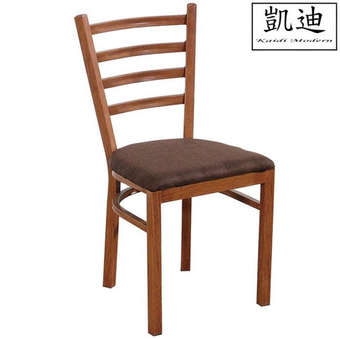 【凱迪家具】M1-978-19科隆布面餐椅/桃園以北市區滿五千元免運費/可刷卡