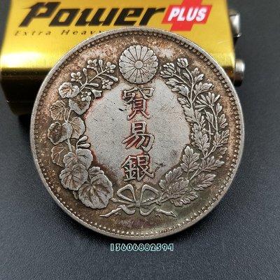 珍品古玩錢幣擺件古錢天堂 老銀元 大日本明治八年 貿易銀 龍洋 銀幣收藏 包真包老