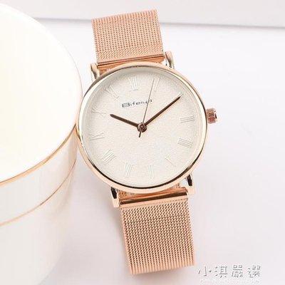 學院風韓版chic簡約大方男女學生鋼帶情侶手錶復古超薄防水森女系XQYX145