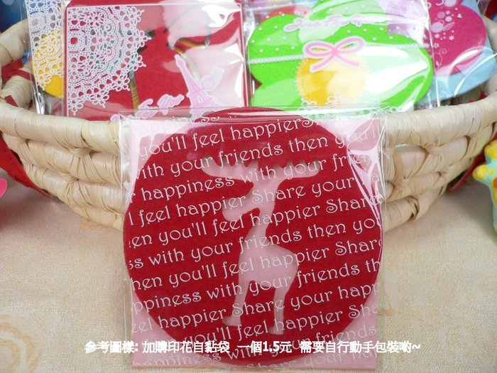 聖誕節禮物~麋鹿 鈴鐺吸水不織布杯墊含印花袋包裝~結婚禮小物周年慶生分享禮耶誕夜贈品二次進場婚宴送客禮品來店禮迎賓禮窗花
