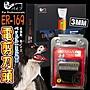 【🐱🐶培菓寵物48H出貨🐰🐹】PiPe煙斗牌》E...