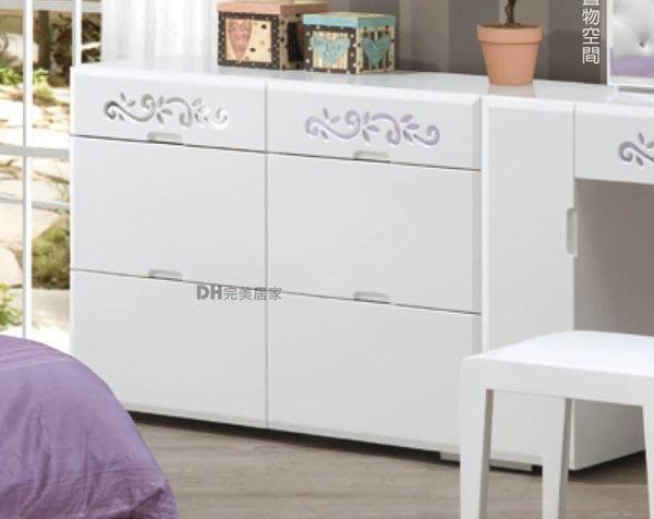 【DH】貨號B71-07《尼采》烤漆六斗櫃/衣櫃˙沉穩華麗˙質感一流˙精品設計˙主要地區免運