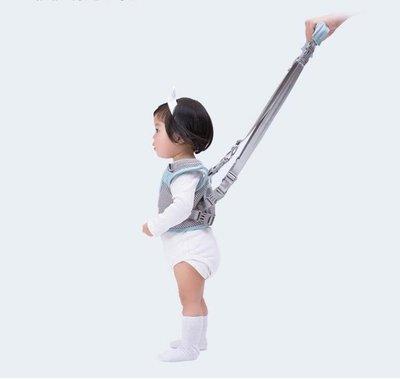 學步帶 嬰幼兒學步帶透氣兒童寶寶學走路...