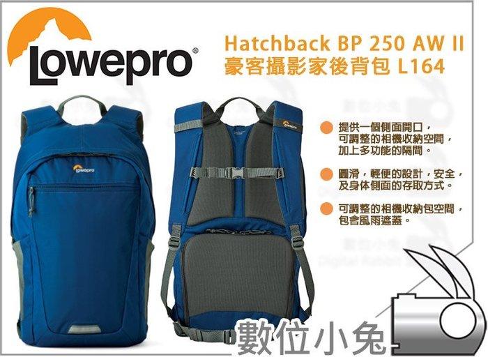 數位小兔【Lowepro Hatchback BP 250 AW II 豪客攝影家相機包 L164】雙肩包 攝影包 收納