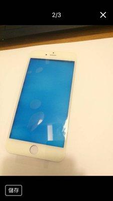 [保固半年]Apple iPhone 6S Plus 螢幕 面板玻璃 純面板 玻璃 贈手工具-白色
