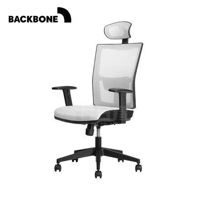 【Backbone】Hydra 人體工學椅