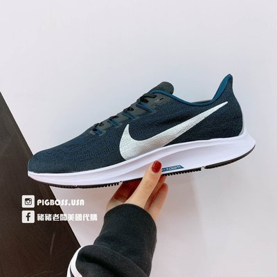 【豬豬老闆】NIKE AIR ZOOM PEGASUS 36 深藍 休閒 運動 慢跑鞋 男鞋 CU2989-004