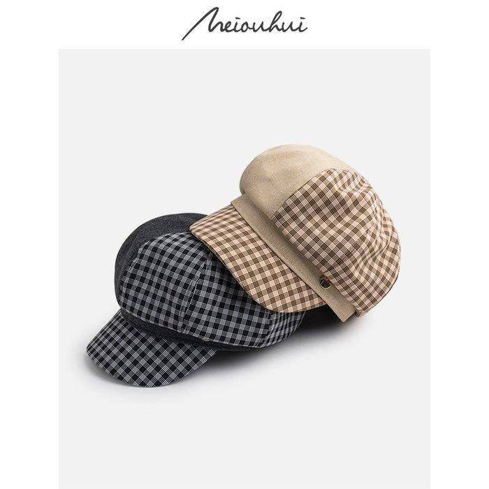 衣萊時尚-熱賣款 美歐慧 春秋格子拼接立體硬板八角帽子女英倫復古網紅貝雷帽薄款
