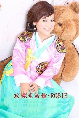 【玫瑰生活館】~ 大長今裝,韓服,宮廷服,表演服: 傳統韓服套裝:  粉紅綠裙