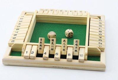 兩天到貨 木製 KTV四人數字翻板翻牌賭酒游戲酒吧夜店用品玩具喝酒用的木頭翻盤