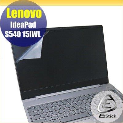 【Ezstick】Lenovo IdeaPad S540 15 IWL 靜電式筆電LCD液晶螢幕貼 (可選鏡面或霧面)