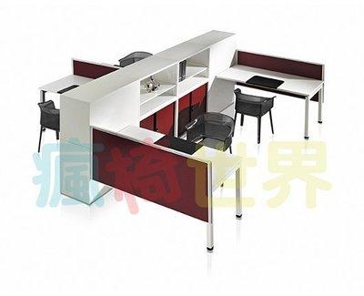 《瘋椅世界》OA辦公家具全系列 訂製造型機能工作站  (主管桌/工作桌/辦公桌/辦公室規劃)12