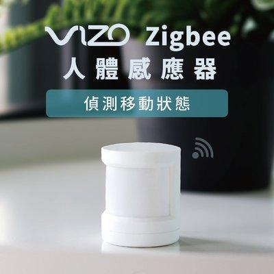 VIZO Zigbee人體感應器 需搭配VIZO Zigbee網關使用
