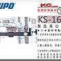 凱西影視器材【 KUPO KS-164B 平板燈用 延伸臂 】 延伸桿 ARRI SKYPANEL 冷光燈 PANEL