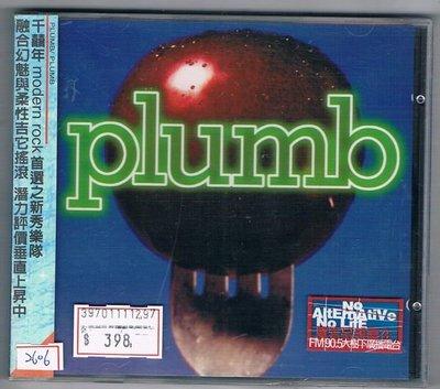 [鑫隆音樂]另類CD-直直落合唱團Plumb:我咧直直落 Plumb[4715122009607]全新
