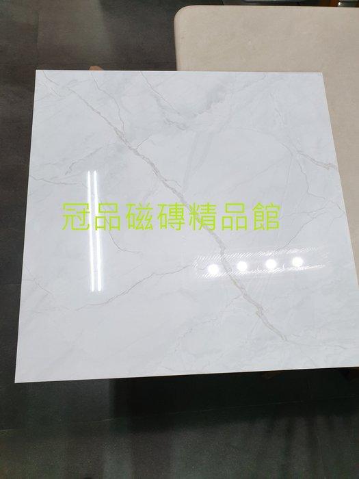 ◎冠品磁磚精品館◎進口精品 全釉拋數位石英磚-卡斯淺灰- 60X60 CM