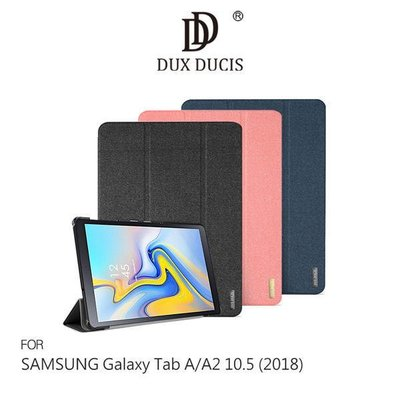 *Phone寶*DUX DUCIS SAMSUNG Tab A/A2 10.5 2018 三折皮套 可站立保護套