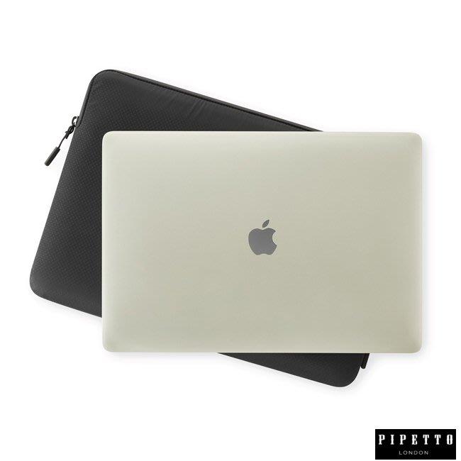 筆電包 PIPETTO MacBook 16/15吋 Ultra Lite Sleeve 鑽石紋防撕裂布電腦包 收納包
