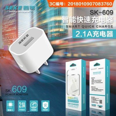 西可適用于iphone安卓手機2.1A充電器平板快閃充便攜數據線充電頭