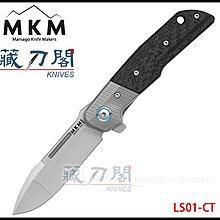 《藏刀閣》MKM KNIVES-(CLAP)碳纖柄鈦bolsters折刀(M390鋼拉絲拋光)