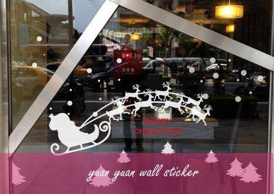 【源遠】耶誕老公公送-耶誕節快樂【Fe-11】 壁貼/紙 設計 車身 玻璃 透明貼紙 聖誕節 下雪