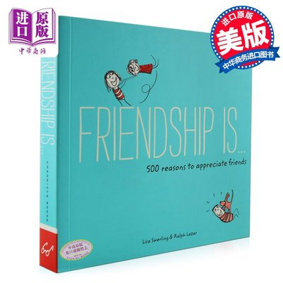 友誼是:500個理由 英文 Friendship is...: 500 Reasons to Appreciate Fr