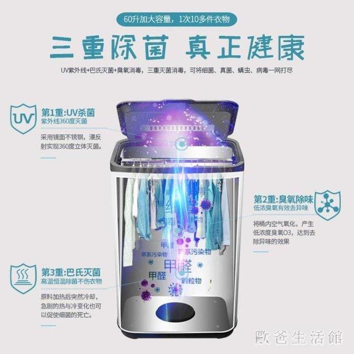 大容量烘乾機家用寶寶衣服速乾衣全自動殺菌商用靜音省電220V  KB4738