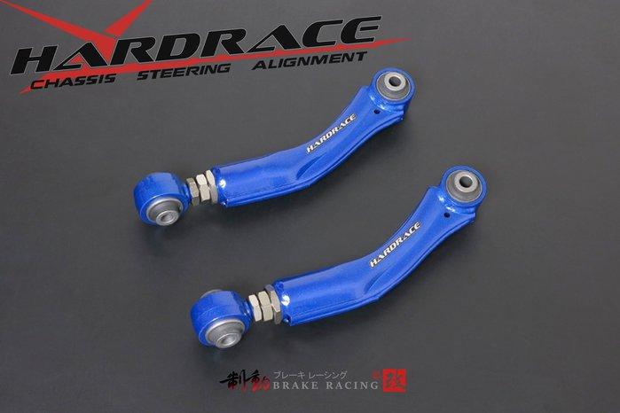HARDRACE 後仰角調整器 7906 HYUNDAI / 增加穩定性 協助減少底盤車架的扭曲 / 歡迎詢問 /制動改