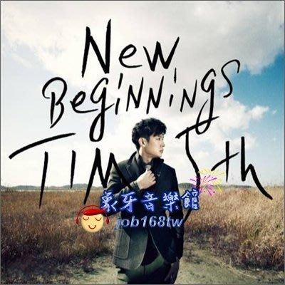 【象牙音樂】韓國人氣男歌手-- Tim Vol. 5 - New Beginnings