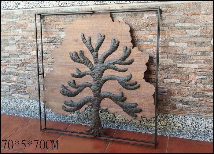 美式鄉村風 立體鐵件框原木大樹壁飾掛畫 仿古刷舊處理掛畫壁貼 70*70公分牆壁裝飾品居家店面佈置品【歐舍傢居】