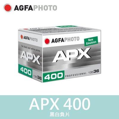 【效期2022年01月】一盒 AGFA 愛克發 APX 400 400度 黑白軟片 135底片 負片400 屮X3 台中市
